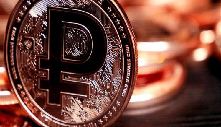 Цифровой рубль позволит сократить коррупцию и криминал