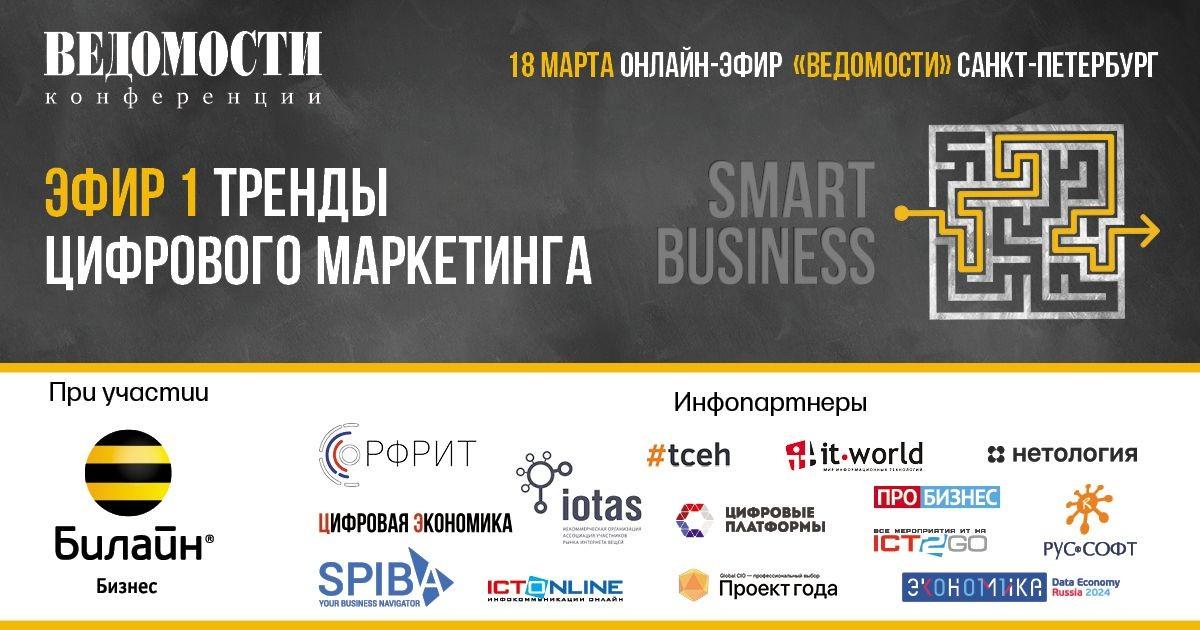 Smart-Business-3